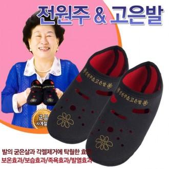 당일배송 전원주 발열덧신 전원주고은발 각질제거 수면양말