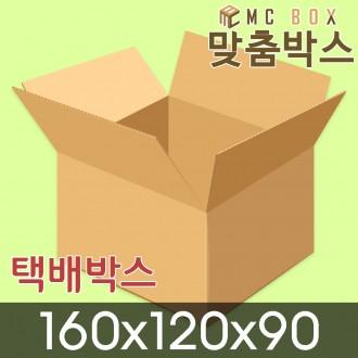 택배박스 포장박스 160x120x90 (300장) / A-SA08