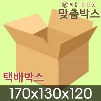 택배박스 포장박스 170x130x120 (240장) / A-SA10