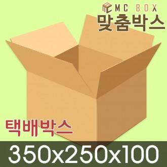 택배박스 포장박스 350x250x100 (100장) / A-SA87