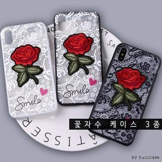 꽃자수케이스 범퍼 아이폰 전기종 전용상품