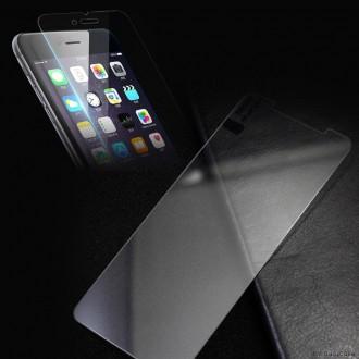 강화유리필름 아이폰 갤럭시 LG 전기종 고품질 벌크