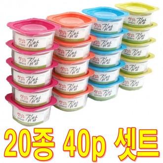 당일발송 20개 국산 집밥 밀폐용기 전자렌지용기 냉동밥 보관 벌크 개업선물 점보세트 답례품 기념