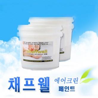 벽지페인트 결로세균곰팡이제거방지 실내공기정화 4L