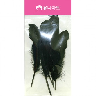 [유니아트]1000 새깃털 검정