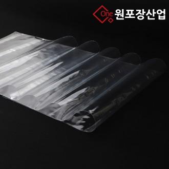 [원포장산업] PP폴리백 접착형 속봉투 PP봉투