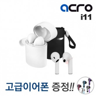 [후니케이스] 아크로 i11 블루투스 무선이어폰 차이팟