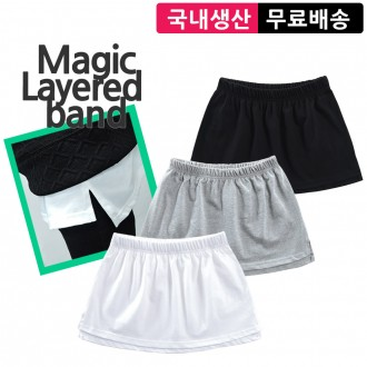 [무료배송]남여공용 레이어드밴드/코디/레깅스/운동복