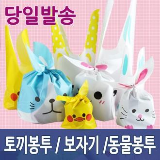 노크원 보자기봉투 토끼봉투 선물포장 쇼핑백