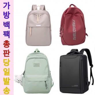 마스크 일회용마스크 덴탈마스크 성인용마스크 3D입체형마스크 패션마스크 3중 MB필터 새부리형 황사마스크