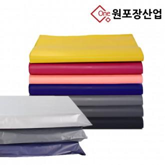 원포장산업 LDPE 이중지 형광색 택배봉투