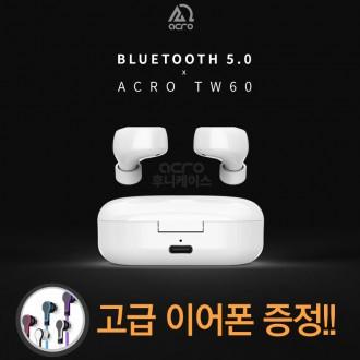 [후니케이스] 아크로 AE20 블루투스 이어폰