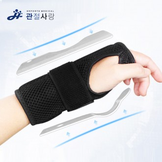 관절사랑 리스트탭 손목 압박보호대 / 손목아대