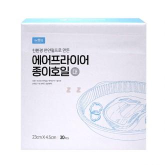 에어프라이어 종이호일 대 -H/찜요리시트/베이킹종이호일/프라이팬종이호일/오븐종이호일/전자렌지시트