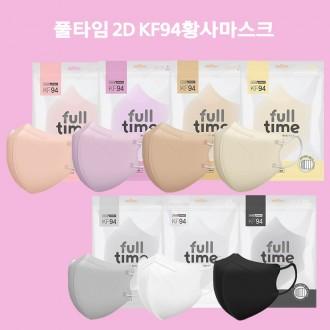 kf94/마스크/kf94/마스크/kf94/마스크/덴탈마스크/일회용마스크/kf94블랙 최저가/웰에코텍스블랙kf94마스크