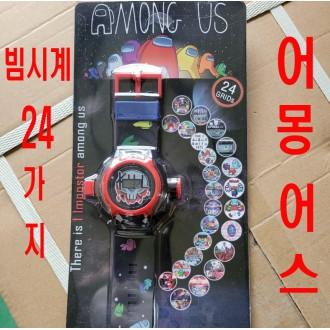 (힌정수량)캐릭터빔시계/24종그림/영상시계/어린이선물사은품/유치원/어린이집