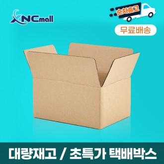 XNCmall 400여가지 초특가 택배박스 당일출고 무료배송