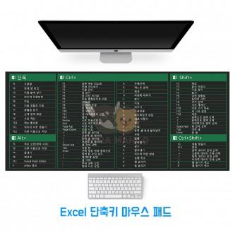 사무용 포토샵 엑셀 단축키 마우스 장패드