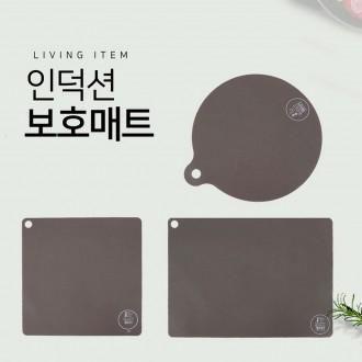 인덕션 보호 매트 스크래치방지 덮개 패드 받침대