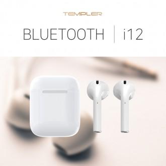 [후니케이스] 템플러 블루투스 무선 이어폰 이어셋 i12 (화이트)
