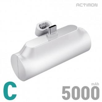 [액티몬] 일체형 C타입 보조배터리 5000mAh (C-TYPE) 화이트