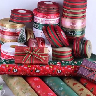 크리스마스포장지 크리스마스리본 선물포장재료