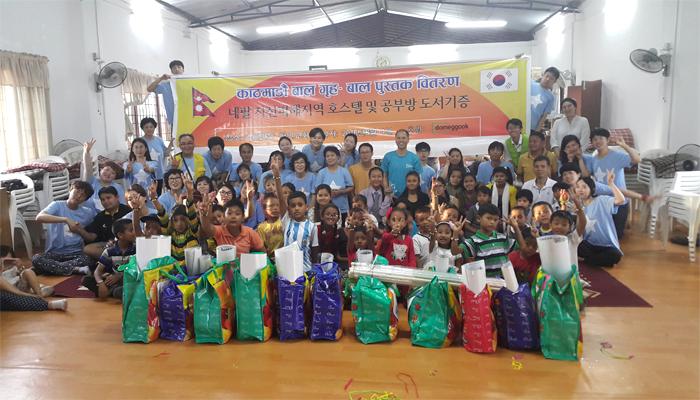 네팔 아동들에 도서비 후원
