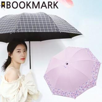 북마크몰) 3800원 암막 양우산/우산 모음전/UV 자외선 차단 양산