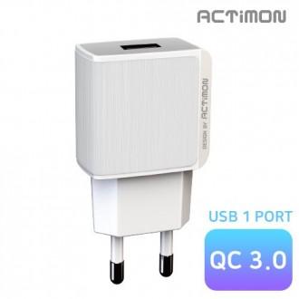액티몬 USB 1포트 가정용충전기 QC3.0 고속충전