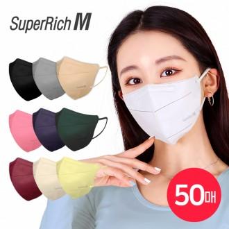 슈퍼리치 새부리형 일회용 마스크 (50매) 고급형 컬러마스크 3D마스크 입체마스크 성인용마스크 대형마스크