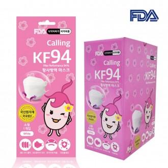 콜링 KF94 마스크 소형(어린이) 50매입/1박스 FDA 식약처허가