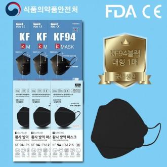 kf94/마스크/kf94/마스크/kf94/마스크/덴탈마스크/일회용마스크/kf94블랙 최저가
