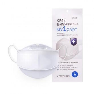 원자재국산 마이원카트 KF94마스크 대형 화이트 1매 개별포장
