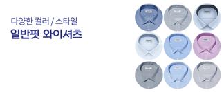 면티 반팔 박스티/오버핏 남녀공용