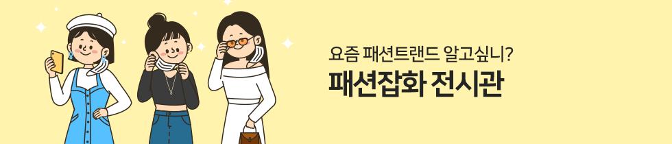 묶음배송_샘스트리