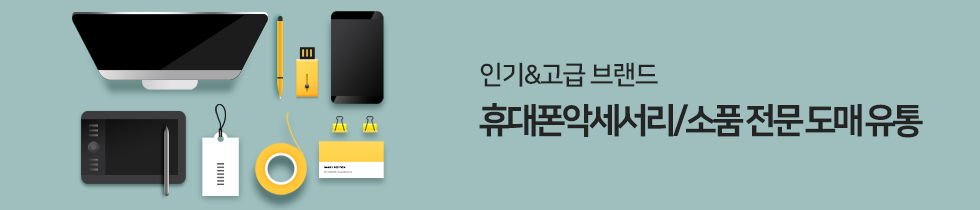 묶음배송_왕싸몰2