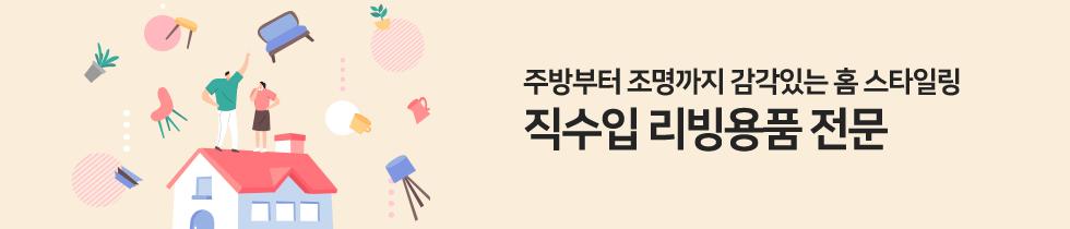 묶음배송_모아그룹