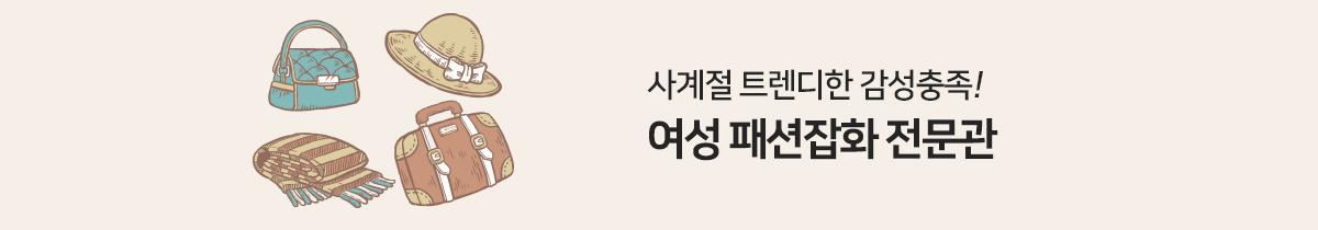 묶음배송_멜론기프트