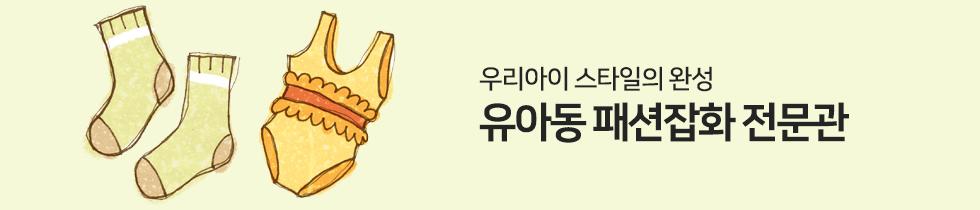 묶음배송_지앤몰