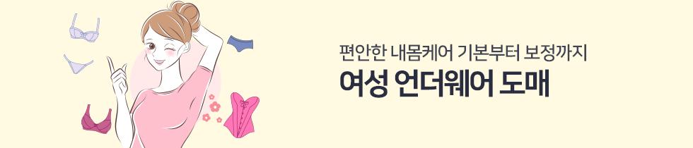 묶음배송_더이쁨