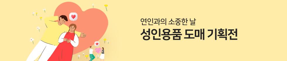 묶음배송_골드핸드