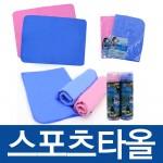 [도매라인]스포츠타올750원부터/습식타올/아이스쿨타올/수영/레저