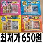 우드스탬프/도매꾹최저가550원/도장5종+잉크패드1개/