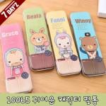 세븐) 10065 귀여운캐릭터필통/학생용품/유아동/케이스/문구