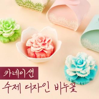카네이션 수제 비누 꽃 선물 세트+케이스 선물포장/스승의날/단체/선생님/교회