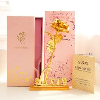 24K 황금장미 (황금장미1송이+박스+쇼핑백+품질보증서