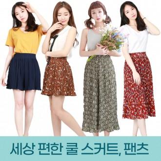 플라워원피스/레이어드원피스/치마바지/주름치마/반팔