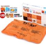 국산 인견사찜질팩/핫팩/온열팩/케이스포장/판촉물