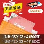 안전봉투 PET안전봉투R 택배봉투 / 15 x 23 / 500장