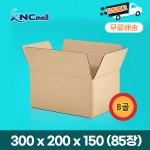 택배박스 / 300 x 200 x 150 (100장) / B골 / A302015BLS 박스 포장박스 공박스 대형박스